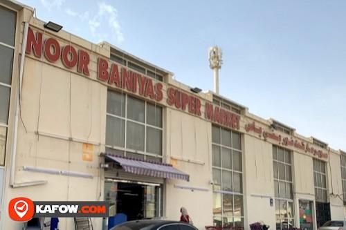 Noor Bani Yas Super Market