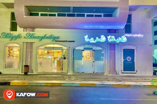 AlDiyafa Almaghribia Restaurant & Sweets