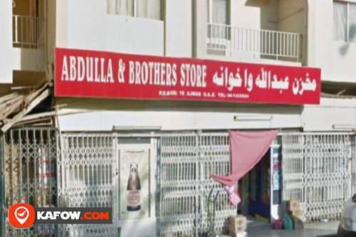 Abdulla Brothers General Stores