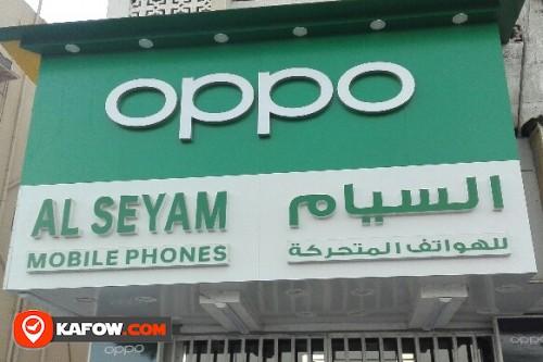 AL SEYAM MOBILE PHONES