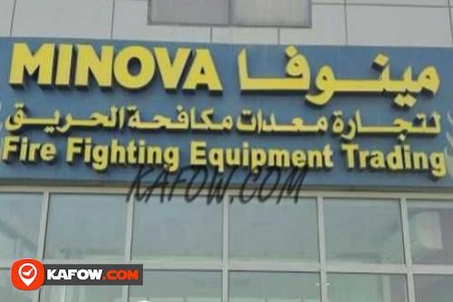 مينوفا لتجاره معدات مكافحة الحريق
