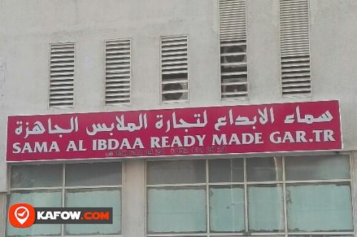 SAMA AL IBDAA READYMADE GARMENT TRADING