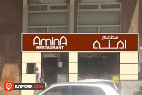 Amina Restaurant