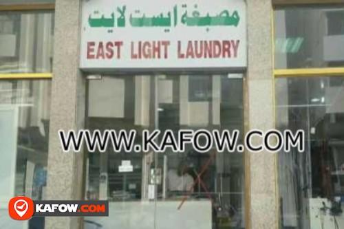 East Light Laundry