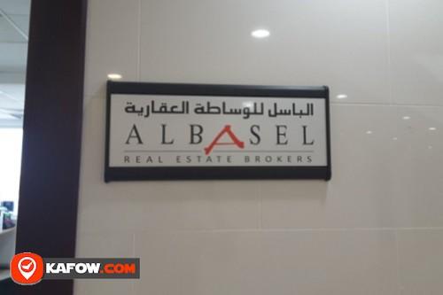 Al Basel Real Estate Brokers