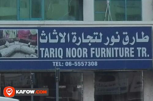 TARIQ NOOR FURNITURE TRADING