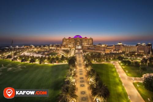 Emirates palace helipad