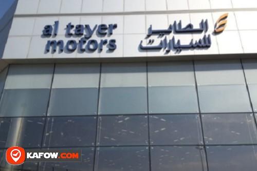 Al Tayer Spares Parts