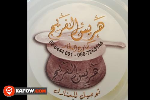 Harriss Al Fareej Restaurant
