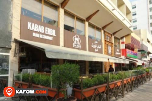 Kabab Erbil Iraqi Restaurant