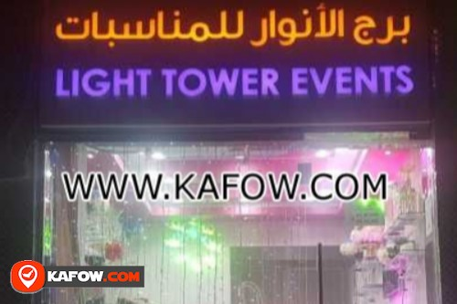 Light Tower Events