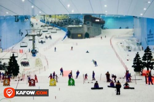 Dubai Ski Park