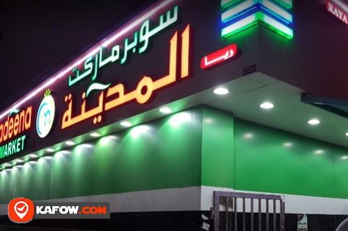 Raya Al Madeena Supermarket
