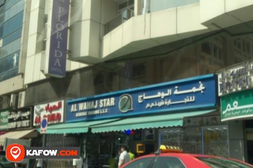Al Wahaj Trading Establishment