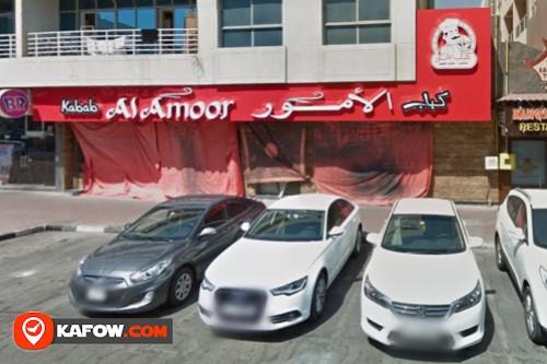 Kabab Al Amoor