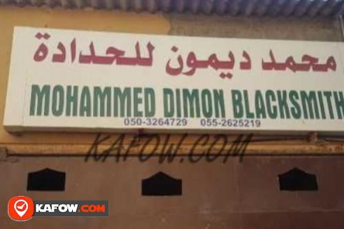 Mohammed Dimon Blacksmith