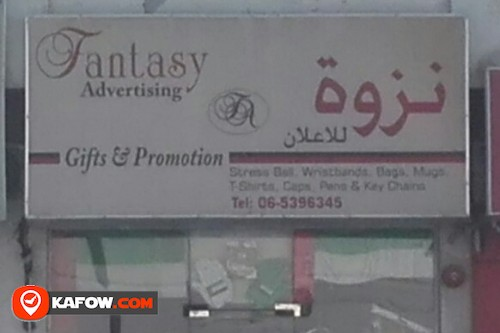FANTASY ADVERTISING GIFTS & PROMOTION