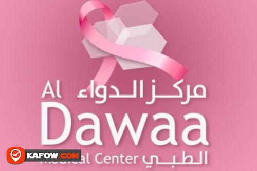 Al Dawaa Medical Center