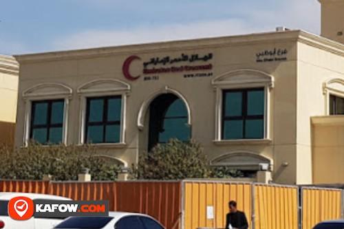 الهلال الاحمر الامارات فرع ابو ظبي