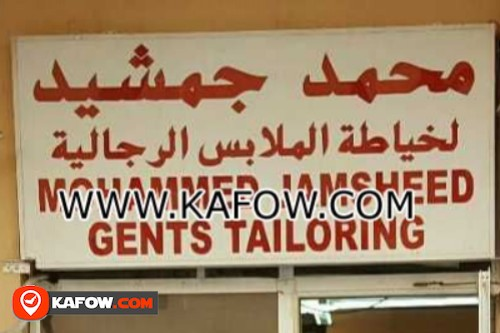 Mohammed Jamsheed Gents Tailoring