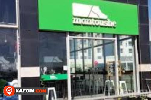 Mantoushe Restaurant