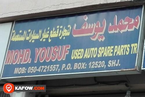 محمد يوسف لتجارة قطع غيار السيارات المستعملة