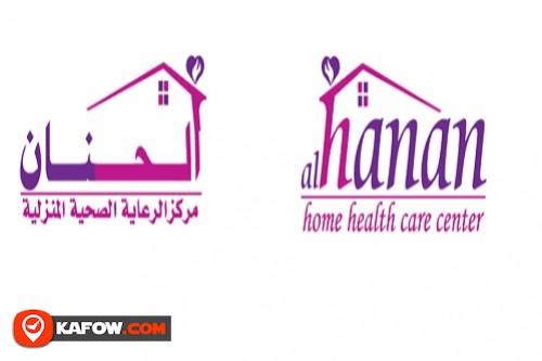 Alhanan Home Nursing Services