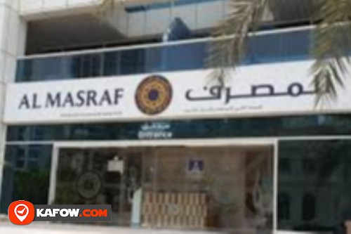 Al Masraf Arab Bank for Investment & Foreign Trade