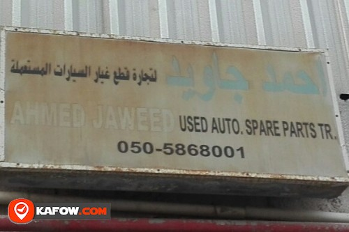 AHMED JAWEED USED AUTO SPARE PARTS TRADING