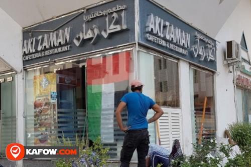 Akl Zaman Cafeteria & Restaurant