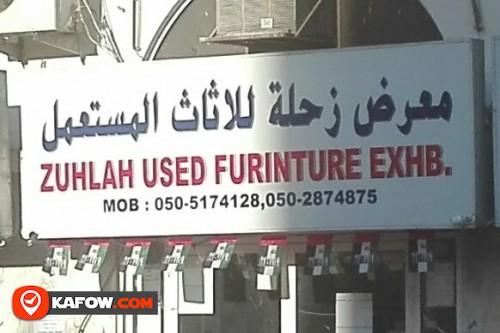 ZUHLAH USED FURNITURE EXHB