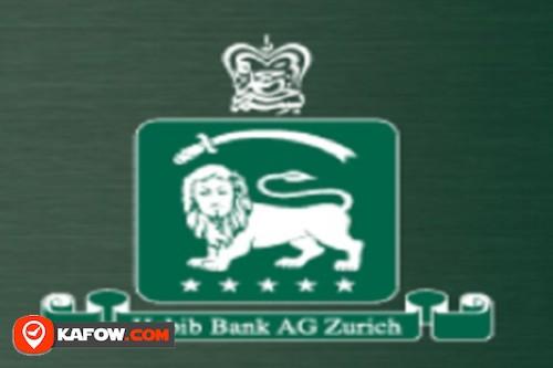 Habib bank AG zurich warehouse