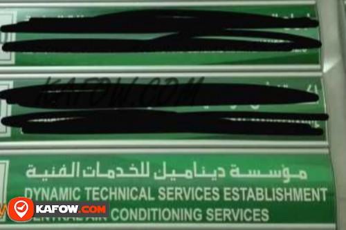 Dynamic Technical Services Establishment