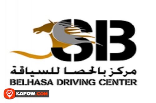 Belhasa Driving Center