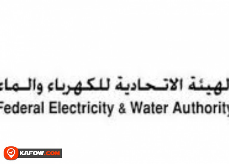 Federal Water Authority
