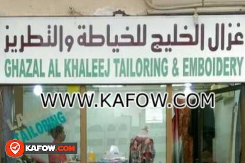 Ghazal Al Khaleej Tailoring & Emboidery