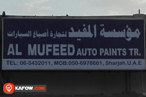 AL MUFEED AUTO PAINTS TRADING