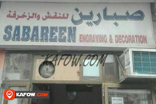 Sabareen Engraving & Decoration
