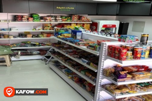 Al Andlus Supermarket
