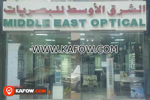 Middle East Optical