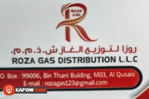 ROZA GAS DISTRIBUTION LLC