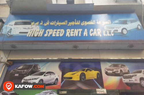عالية السرعة لتأجير السيارات