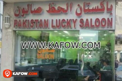 Pakistan Lucky Saloon