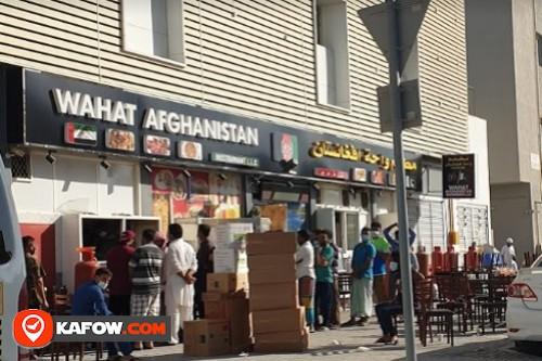 Wahat Afganistan Restaurant