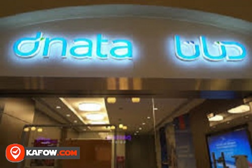 The Holiday Lounge by Dnata
