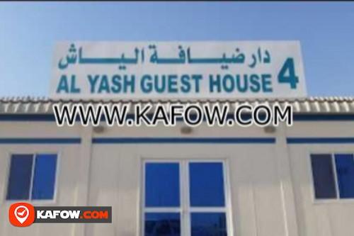 Al Yash Guesthouse 4