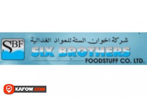 Six Brothers Foodstuff Co Ltd