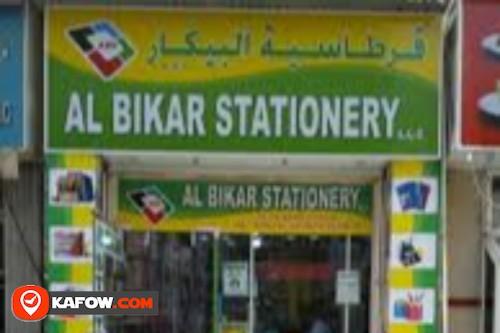 Al Bikar Stationery