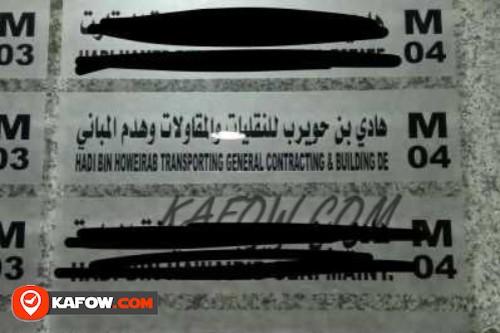 Hadi Bin Hewerib transporting general Contracting & Building De