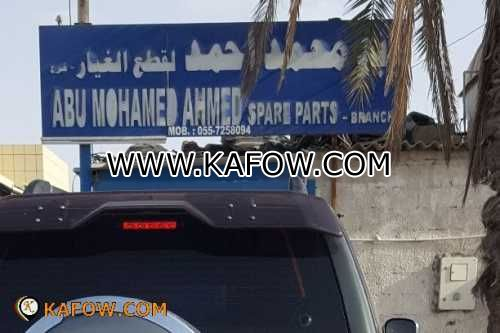 Abu Mohamed Ahmed Spare Parts Br